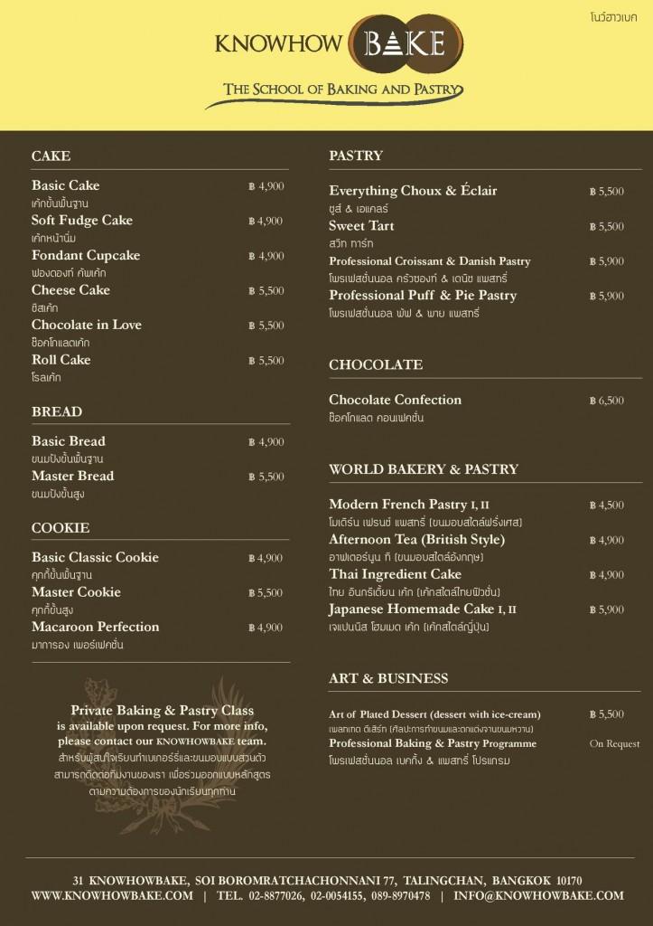 menu_brochure_page_001