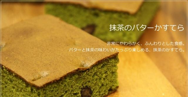 สอนทำเค้กญี่ปุ่นขั้นพื้นฐาน Japanese Homemade Cake 1 เรียนทำเค้กญี่ปุ่น คอร์ส 1
