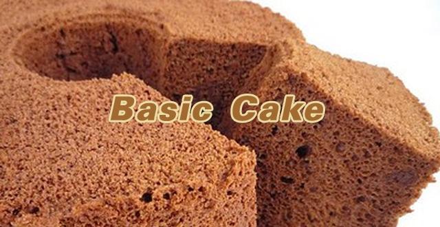 เรียนทำเค้กขั้นพื้นฐาน Basic Cake เรียนทำเค้กระดับพื้นฐาน