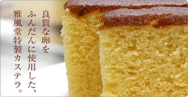 เรียนทำเค้กญี่ปุ่นระดับกลาง Japanese Homemade Cake 2 เรียนทำเค้กญี่ปุ่น คอร์ส 2